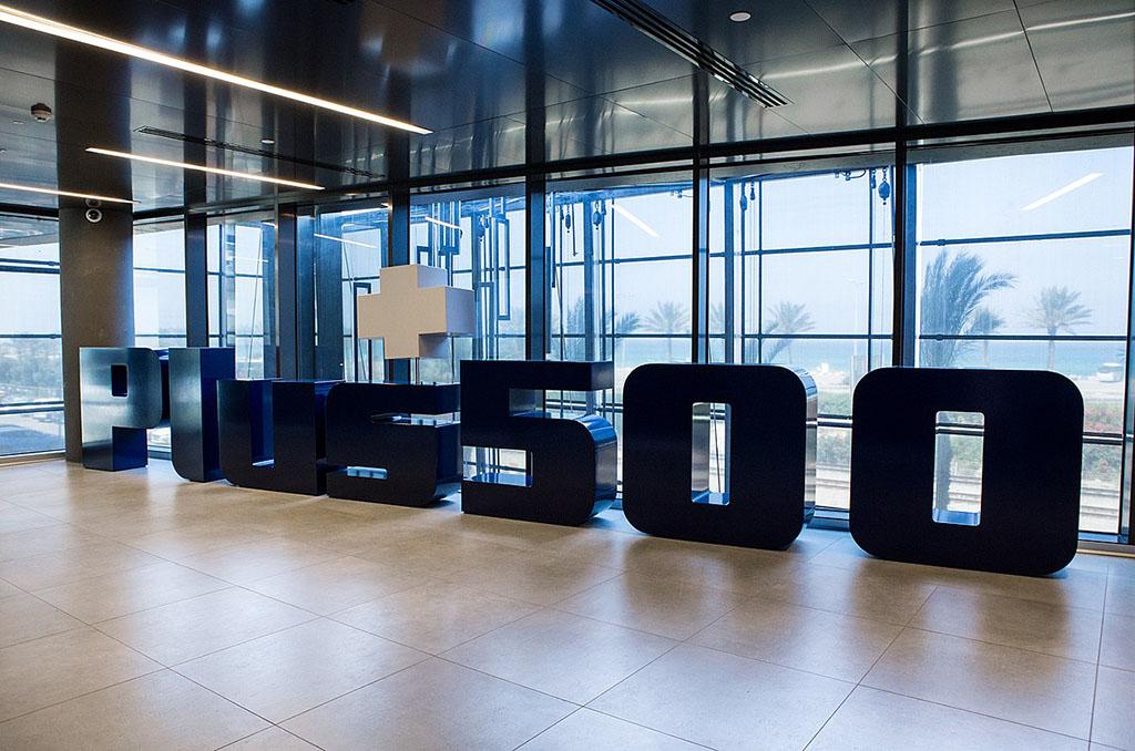 Plus500_Offices