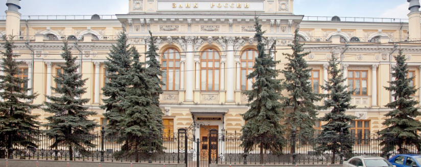 Bank of Russia banned major Forex brokers and cryptocurrency exchanges