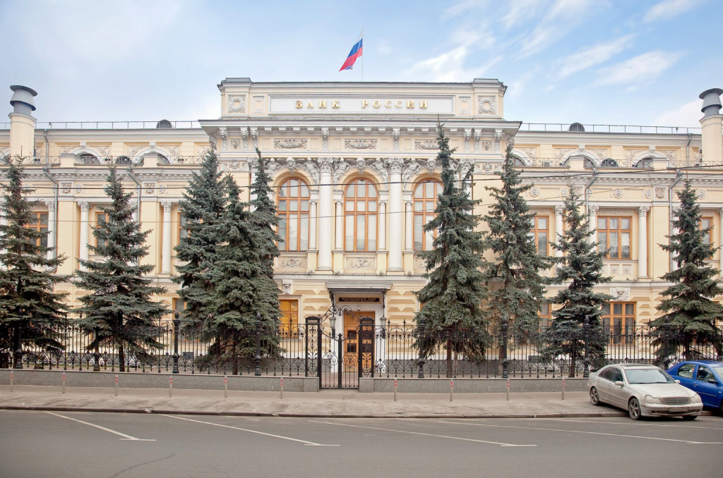 Bank of Russia banned major FX brokers and Crypto exchanges