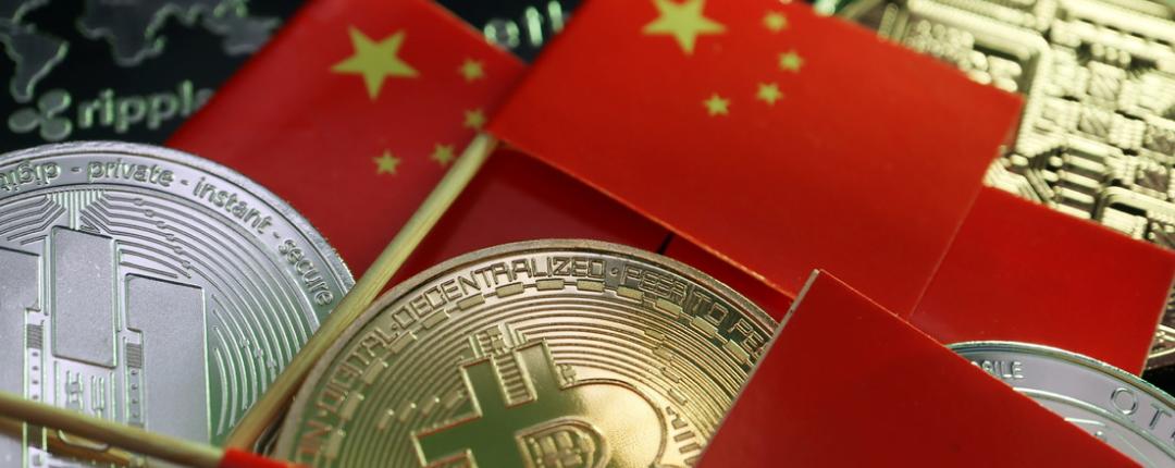 China blocked several social media accounts about digital assets