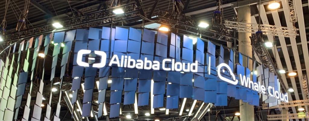 Alibaba Cloud Digest: August 23 – 29, 2021