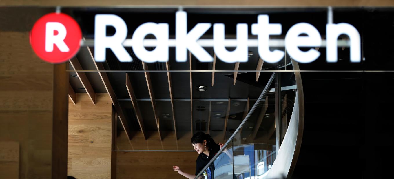 Rakuten Securities implemented 20 ETFs to its service