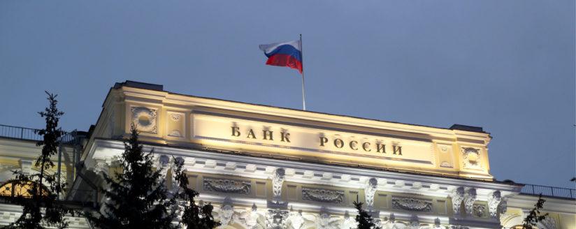 Russian central bank integrated capital adequacy ratio for Forex participants