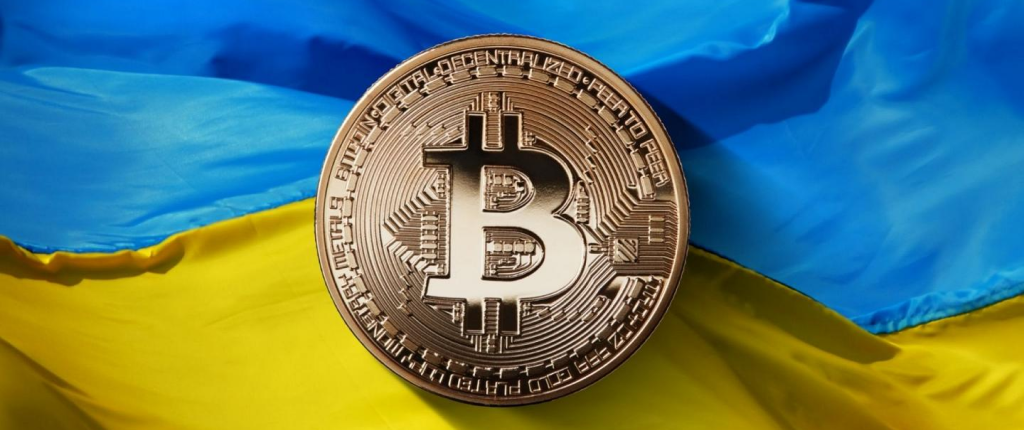 Ukrainian authorities announced a new law to regulate the sphere of digital coins