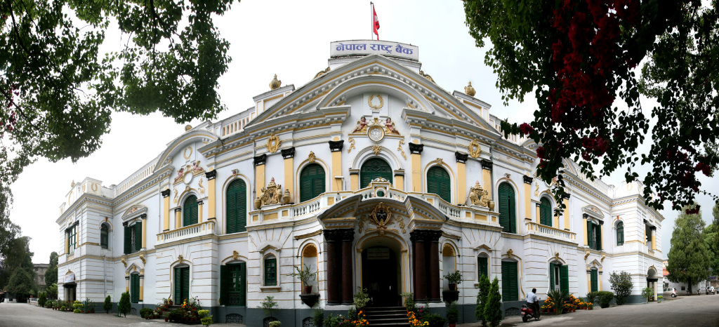 Nepal financial authorities: cryptocurrency trading and mining are not legal