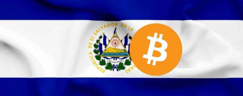 El Salvador plans not to tax foreign cryptocurrency users