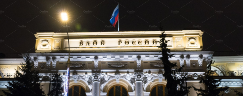 The central bank of Russia published crypto firms in the list of financial pyramids